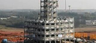 Kinezi grade najvišu zgradu na svijetu