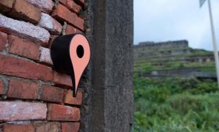 Projekt Google Maps - kućice za ptice